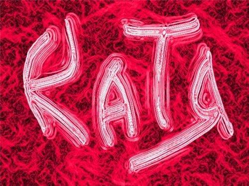 картинки  со именами Катя, Екатерина, Катюша, бесплатно
